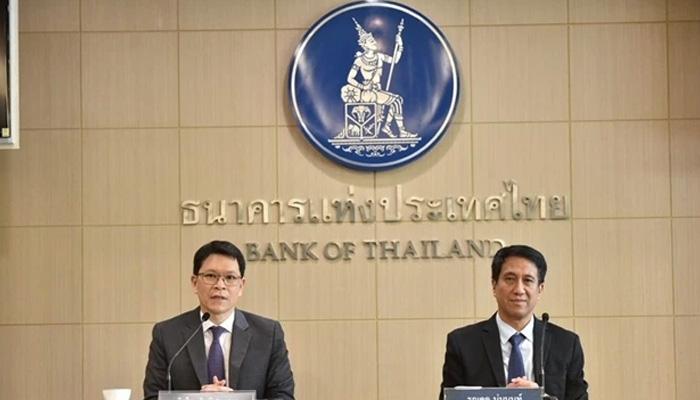 ธนาคารแห่งประเทศไทยออกมาย้ำ ไทยยังไม่มีความจำเป็นต้องกู้ IMF