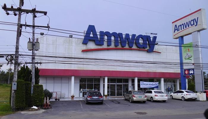 แอมเวย์ คอปอเรชั่น ธุรกิจขายตรงในไทย