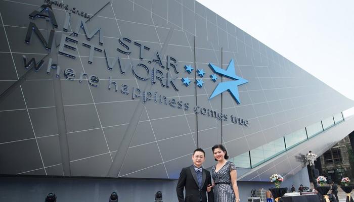 Aimstar Network ธุรกิจขายตรงในไทย
