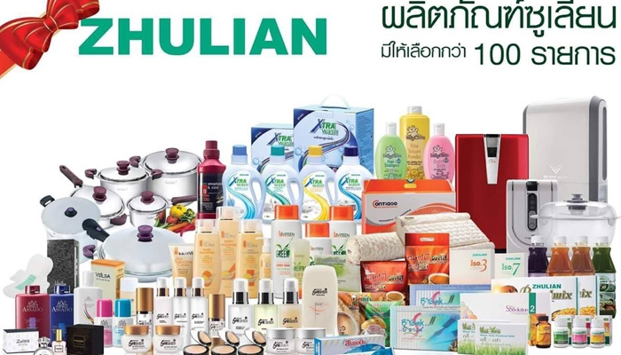 Zhulian (บริษัท ซูเลียน ประเทศไทย จำกัด)